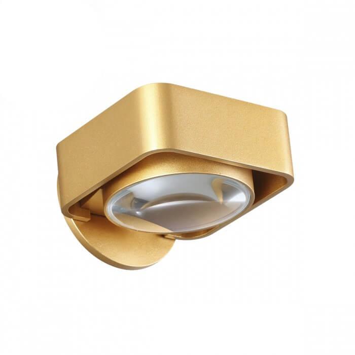 Светильник Odeon Light 3889/6WG Hightech