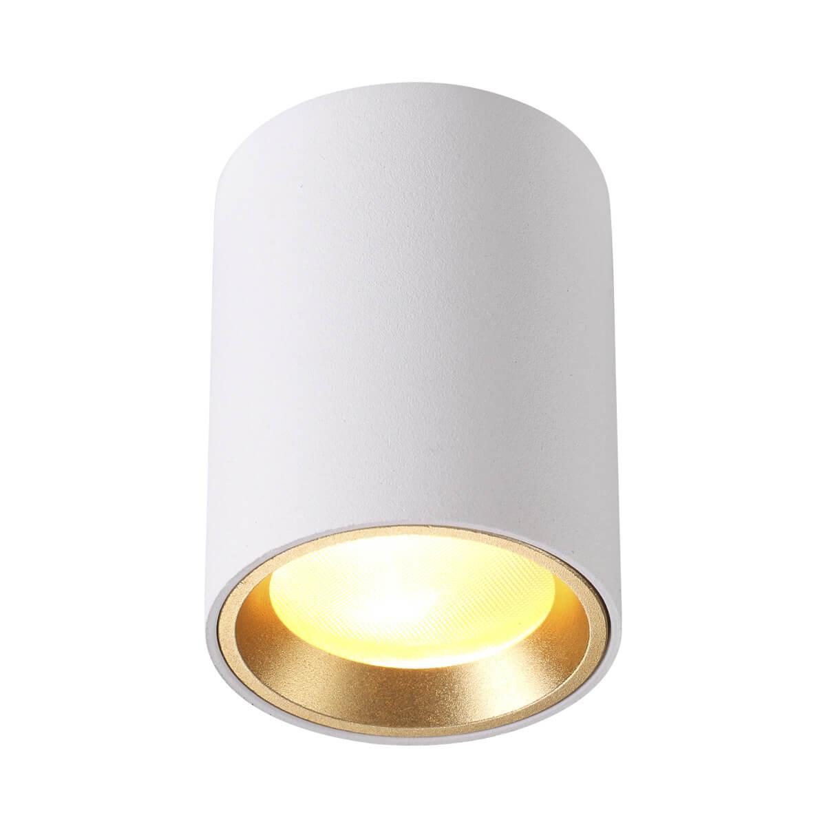 Светильник Odeon Light 4206/1C Hightech