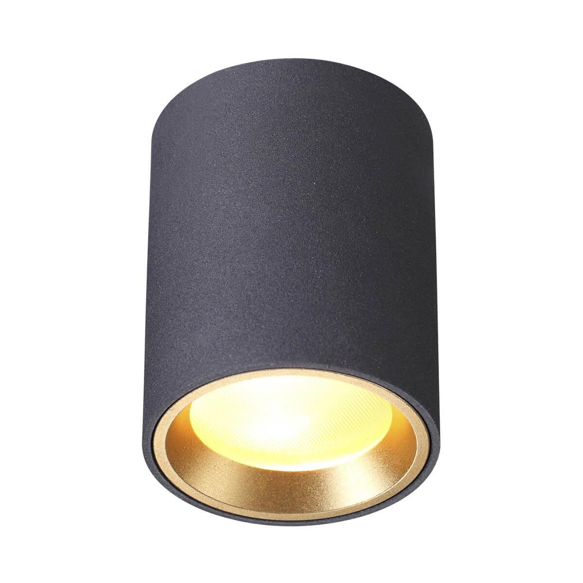 Светильник Odeon Light 4205/1C Hightech