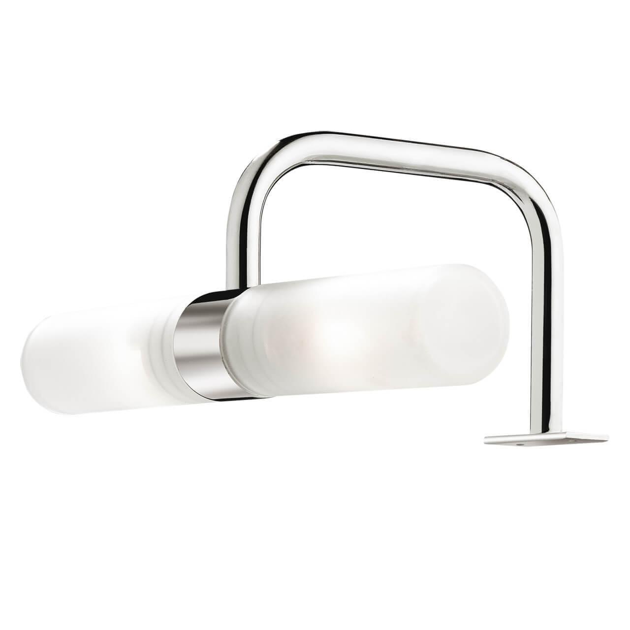 Подсветка для зеркал Odeon Light 2445/2 Drops