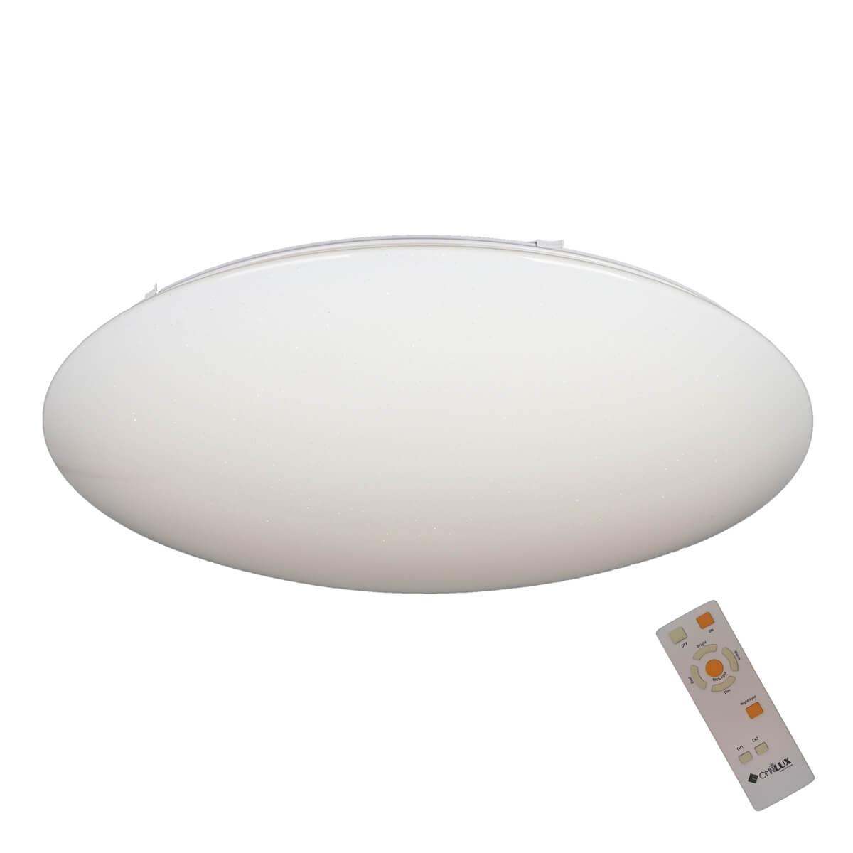 купить Потолочный светодиодный светильник Omnilux Berkeley OML-43017-80 дешево