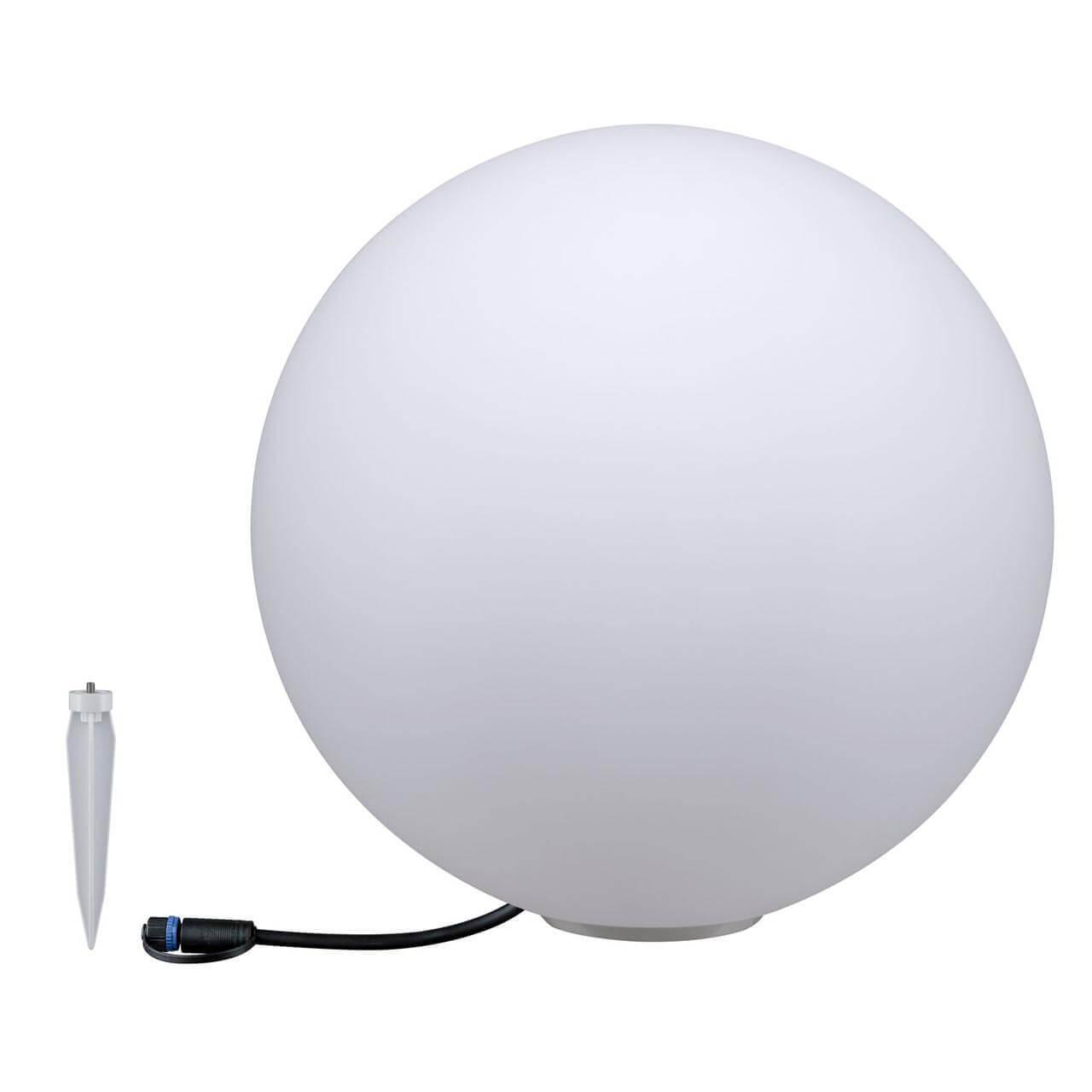 Светильник Paulmann 94178 Lichtobjekt Globe гречишников в а проектирование режущего инструмента isbn 978 5 94178 224 6