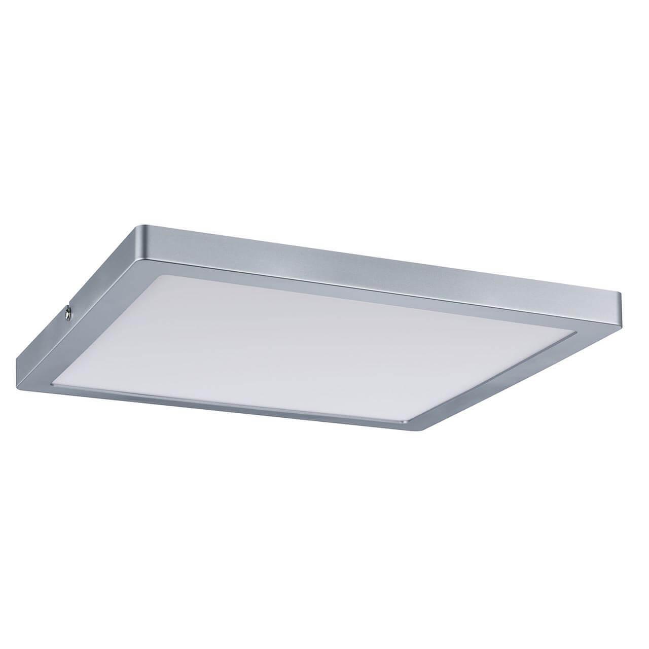 Потолочный светодиодный светильник Paulmann Atria 70867