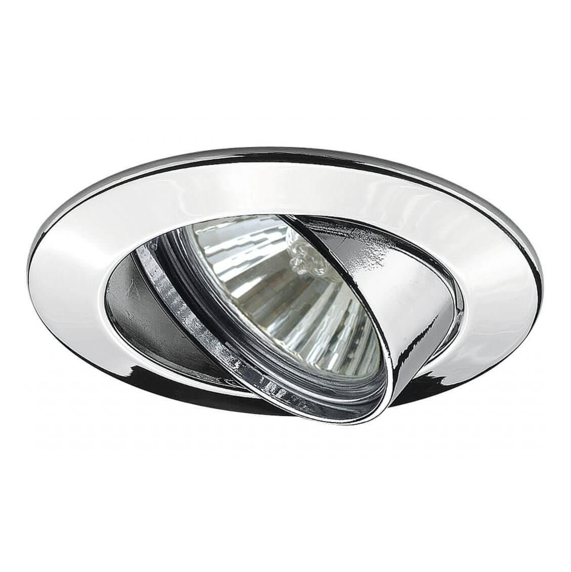 Светильник Paulmann 98943 Downlights Premium