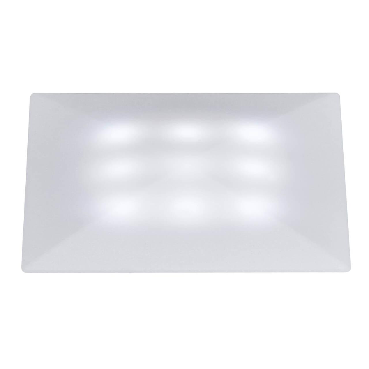 Ландшафтный светодиодный светильник Paulmann UpDownlight Quadro 98862 все цены