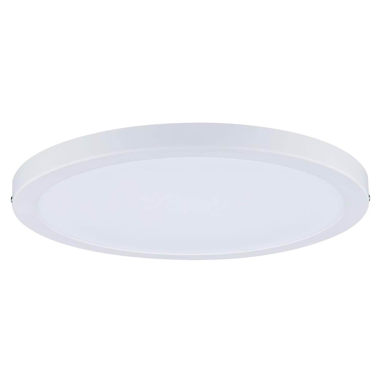Потолочный светодиодный светильник Paulmann Atria 70869