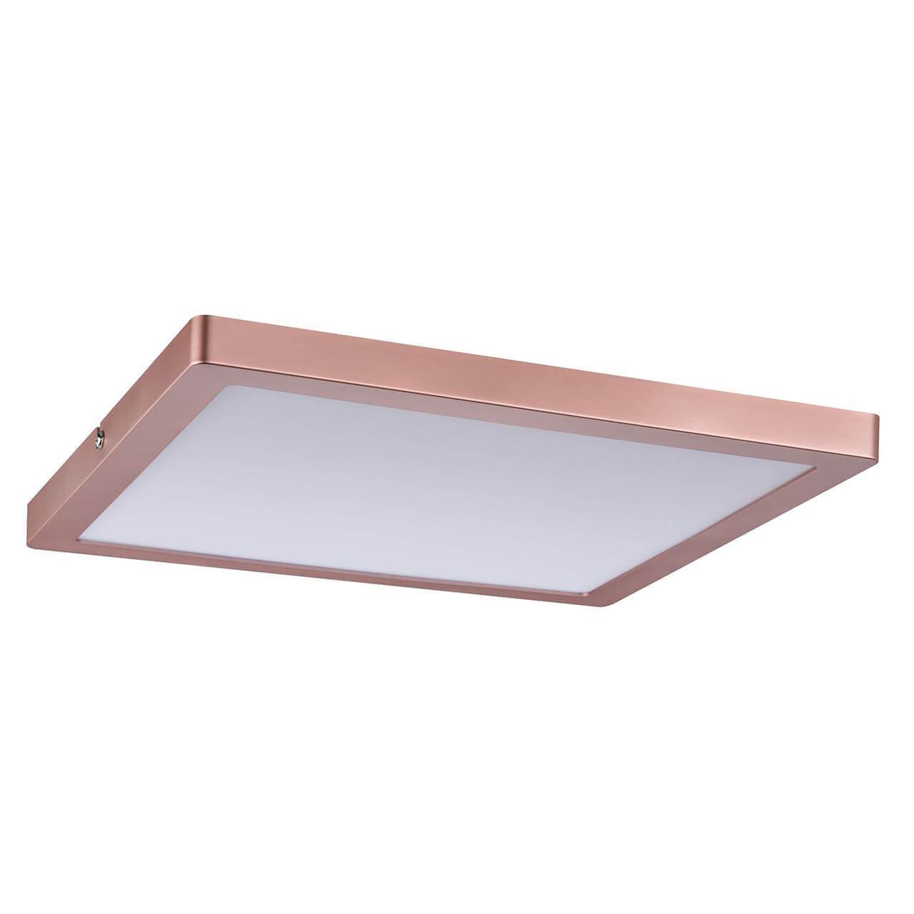 Потолочный светодиодный светильник Paulmann Atria 70873