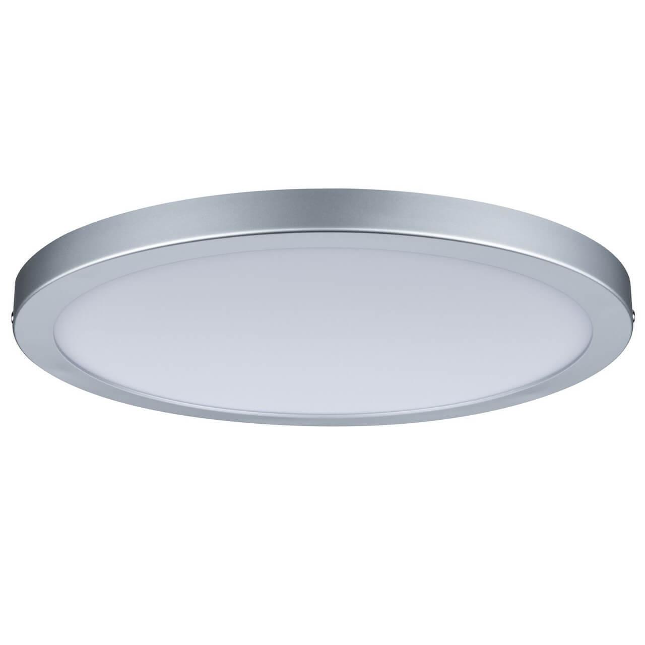 Потолочный светодиодный светильник Paulmann Atria 70934