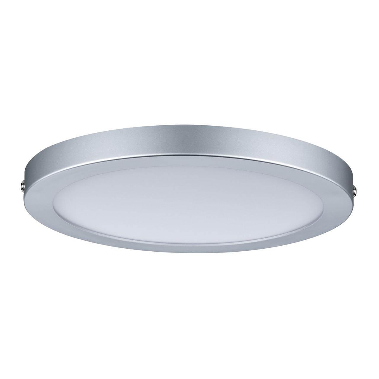 Потолочный светодиодный светильник Paulmann Atria 70933