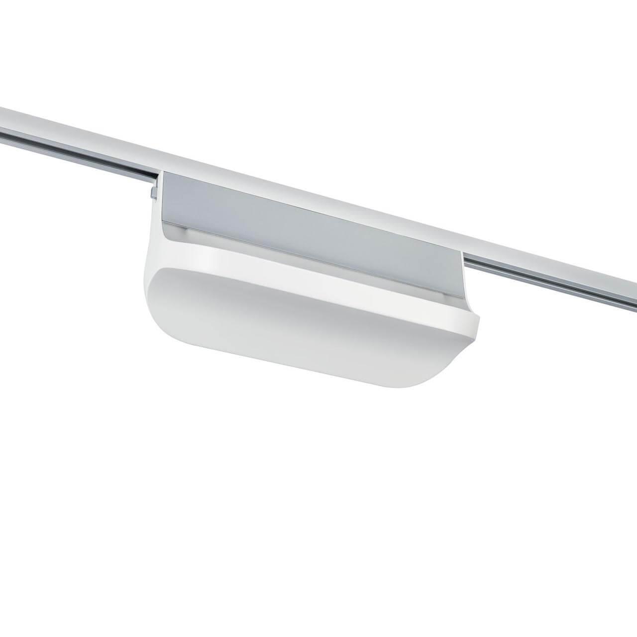 Трековый светодиодный светильник Paulmann URail Chronos 95505