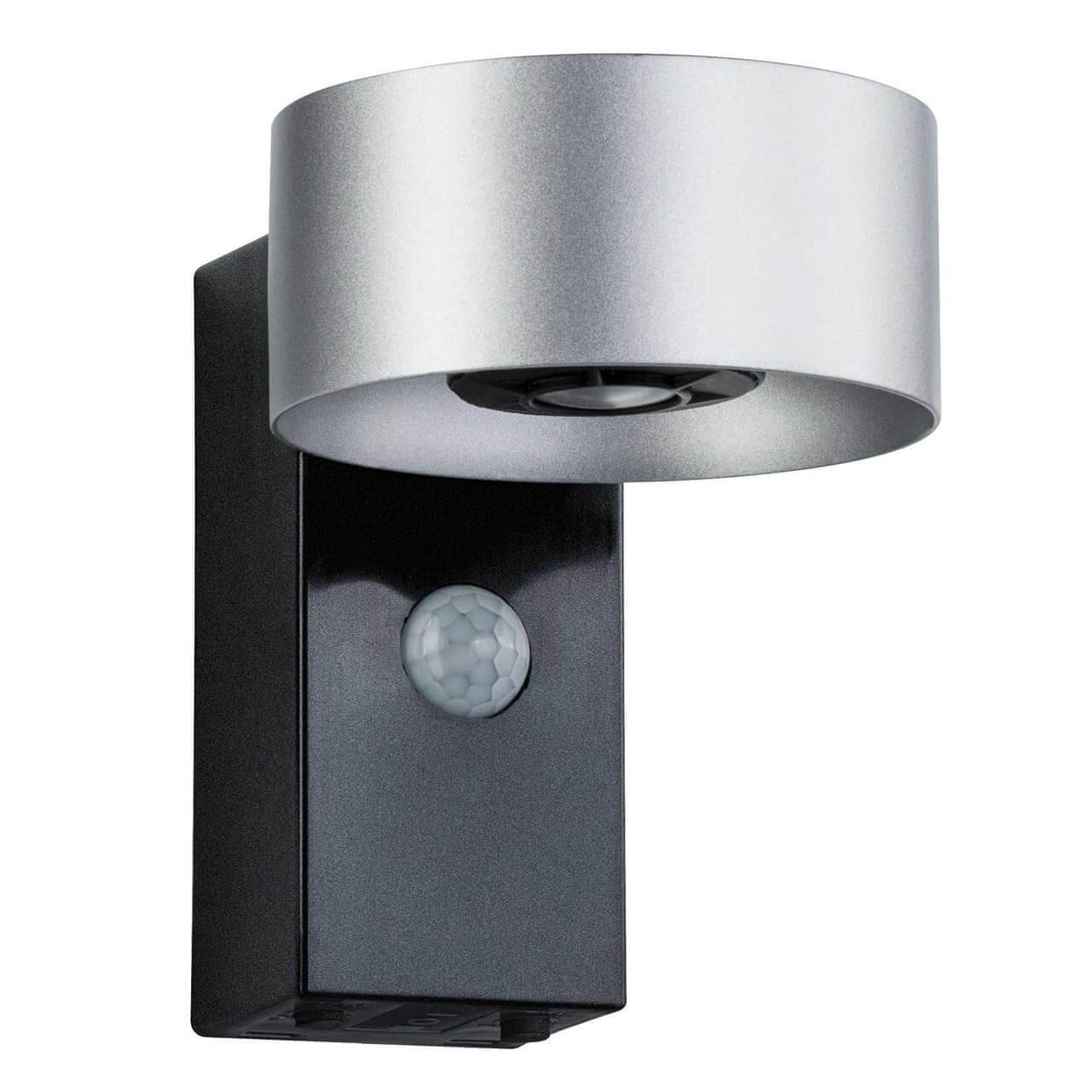 Светильник Paulmann 79681 Cone