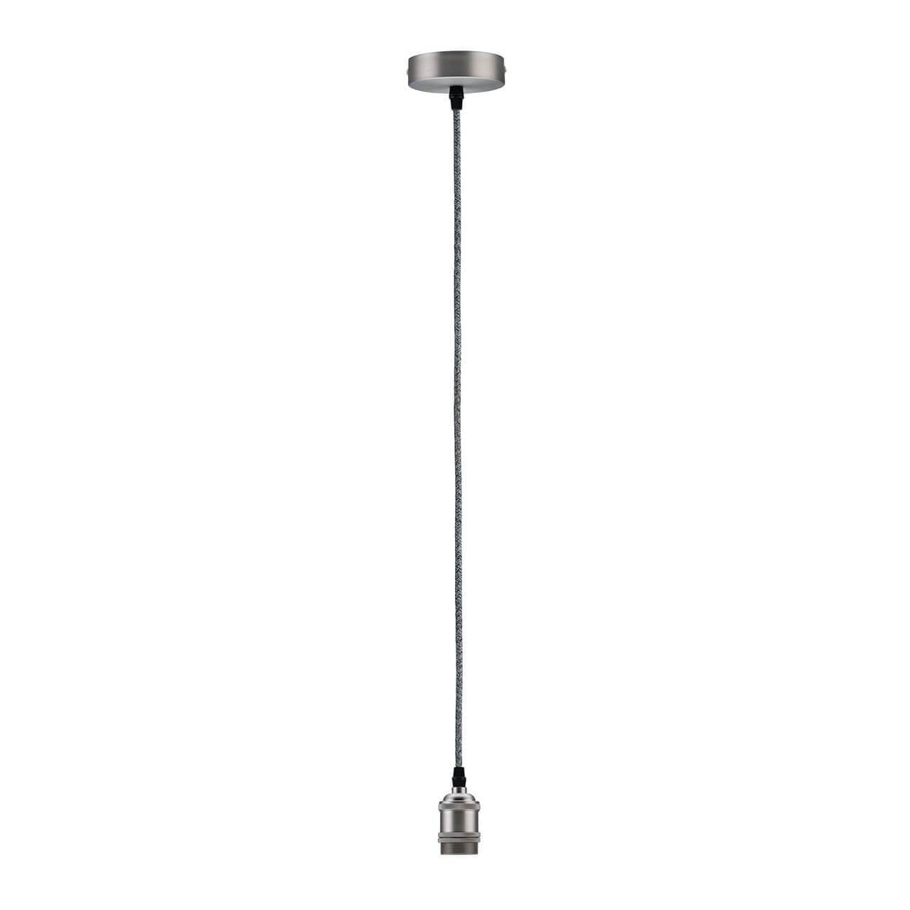 Подвесной светильник Paulmann Pendulum 50322 все цены