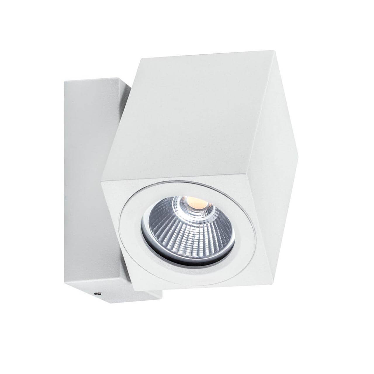 Светильник Paulmann 93782 Cube
