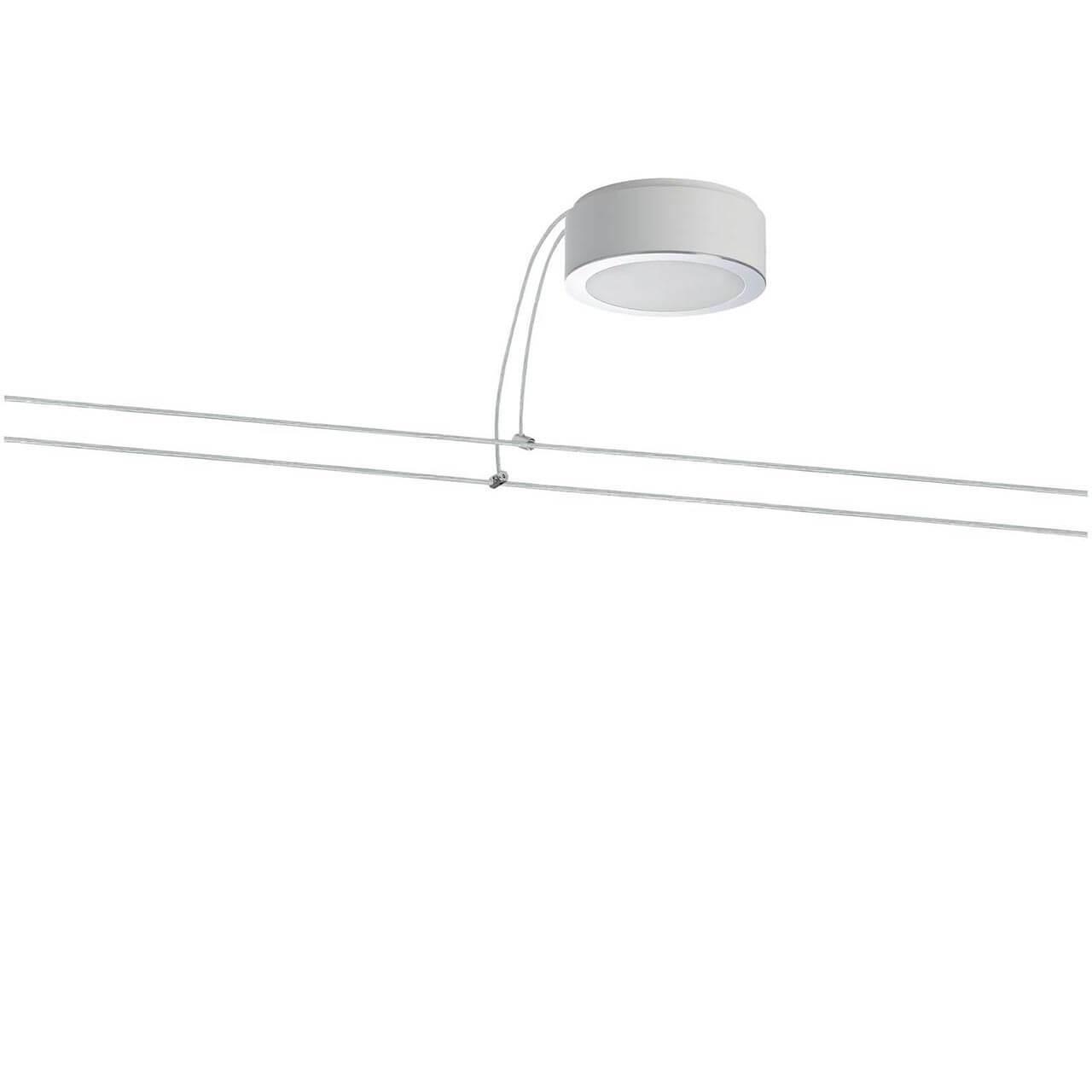 цена на Струнная система Paulmann 50115 Wire Systems (Управление по Bluetooth)