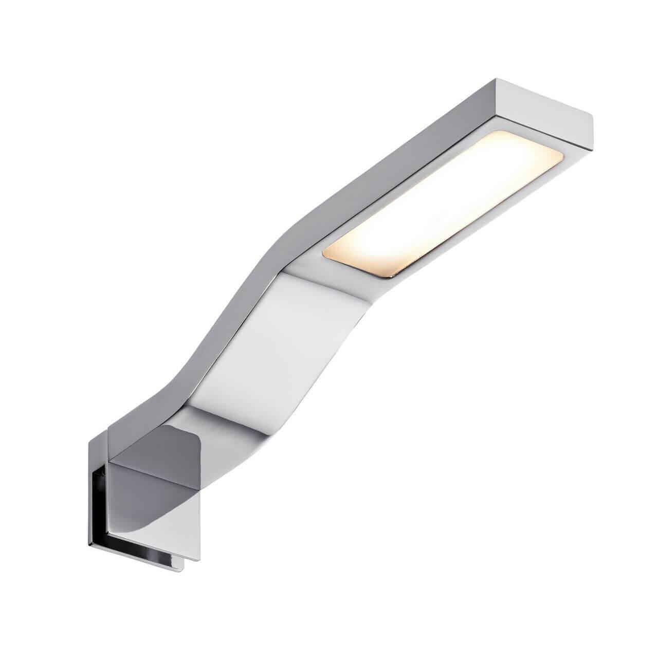 Подсветка для зеркал Paulmann 99100 Galeria Wave