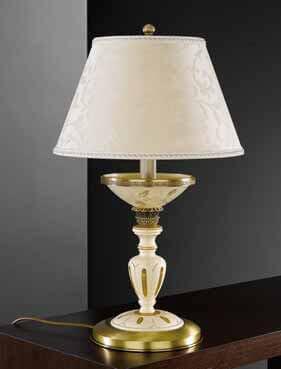 Настольная лампа Reccagni Angelo P 6618 G blue 6618