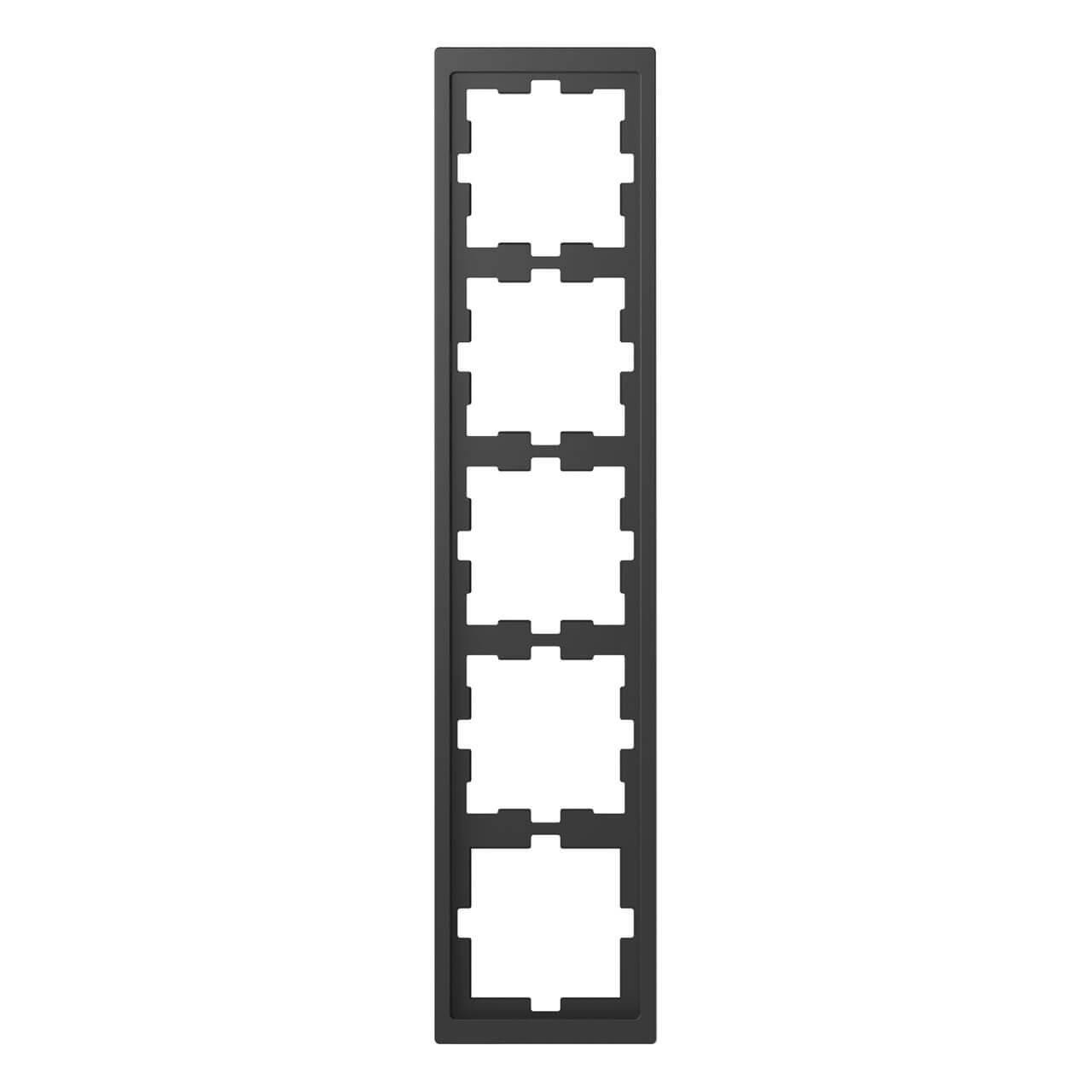 Рамка 5-постовая Schneider Electric Merten D-Life MTN4050-6534 декоративные украшения cornucopia jbp 6534