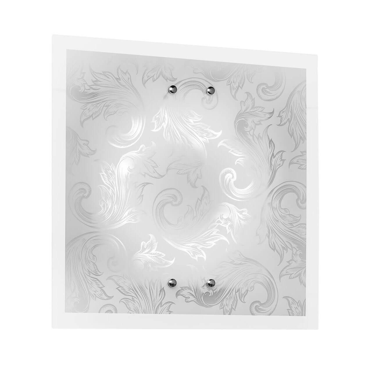 Настенный светодиодный светильник Silver Light Style Next 811.35.7