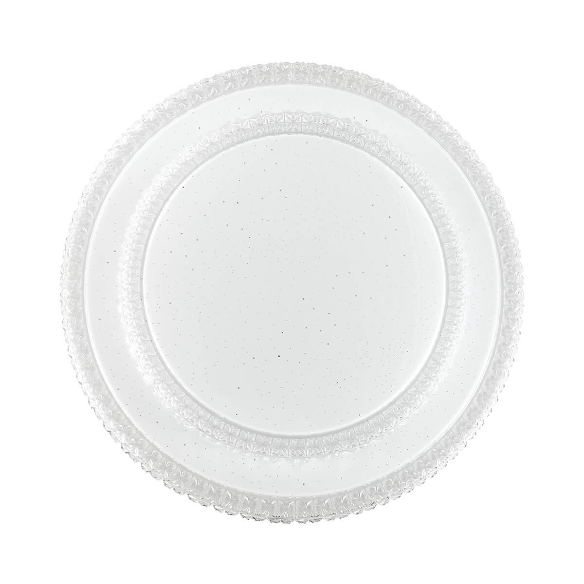 цены Светильник Sonex 2041/DL Floors
