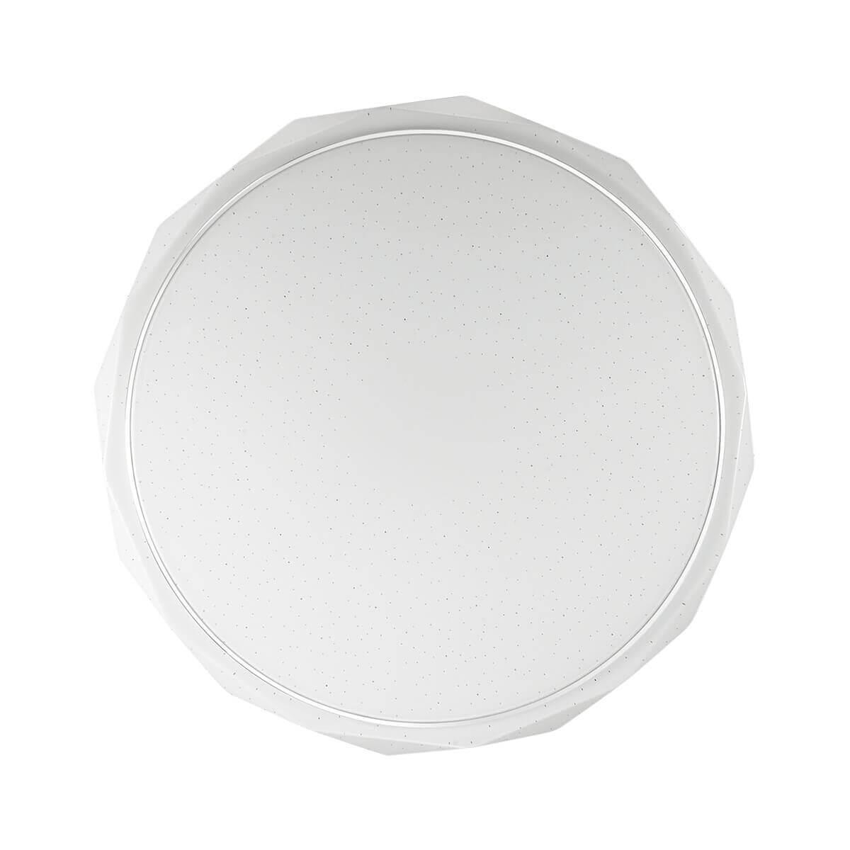 Настенно-потолочный светодиодный светильник Sonex Gino 2045/EL