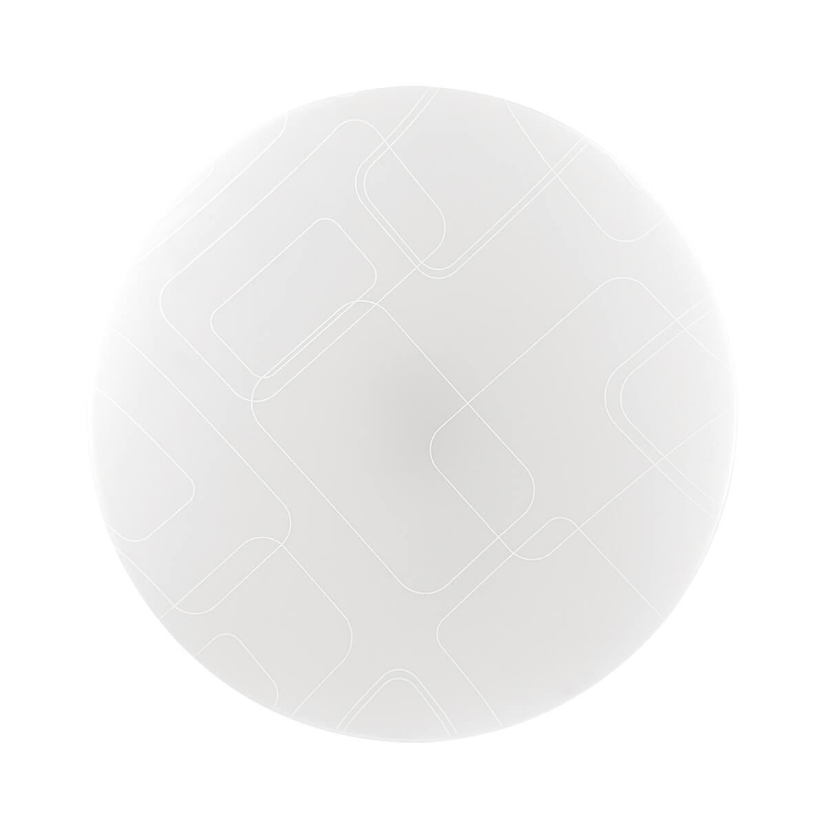 Светильник Sonex 2043/DL потолочный светодиодный светильник sonex 2058 dl