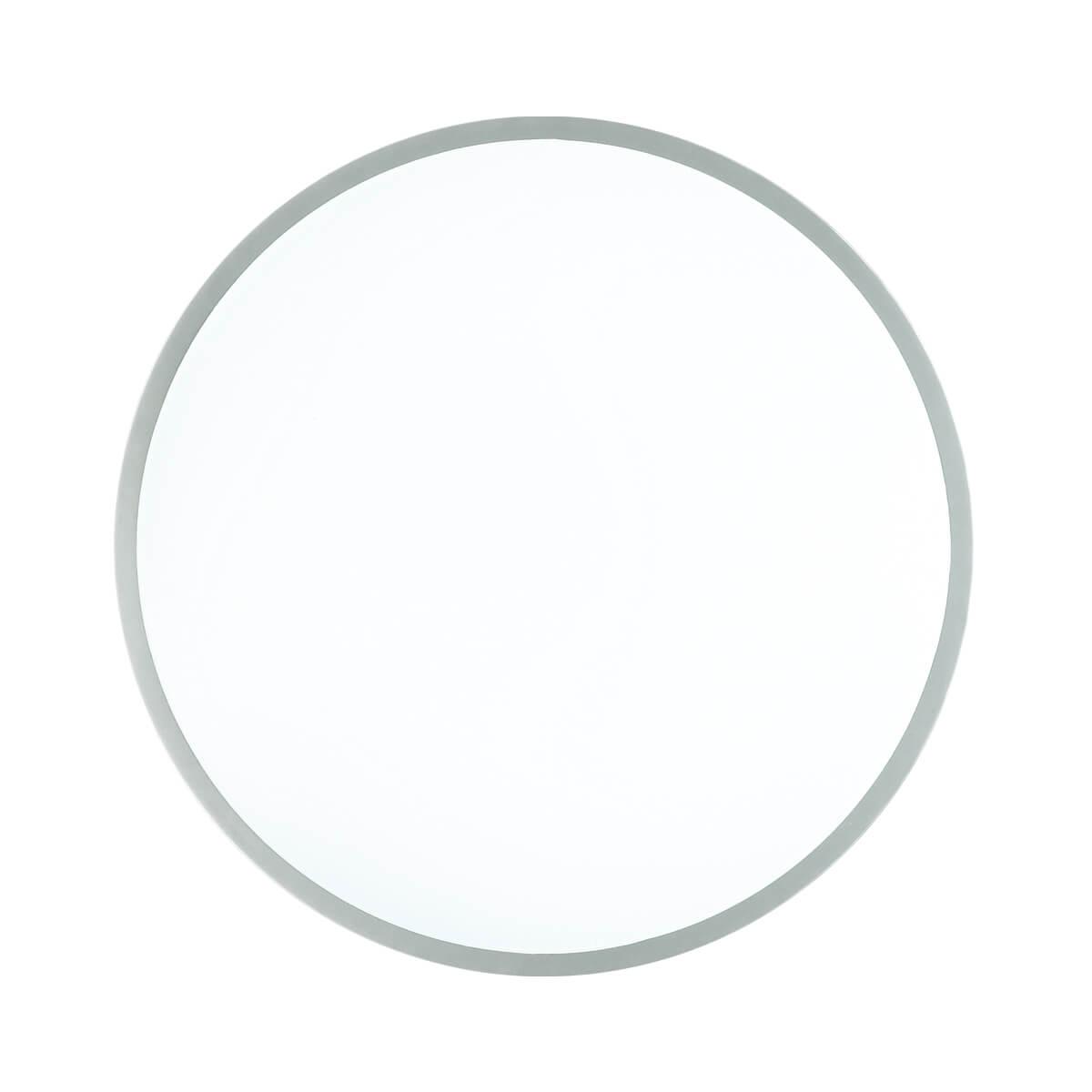 Светильник Sonex 3008/EL Partial