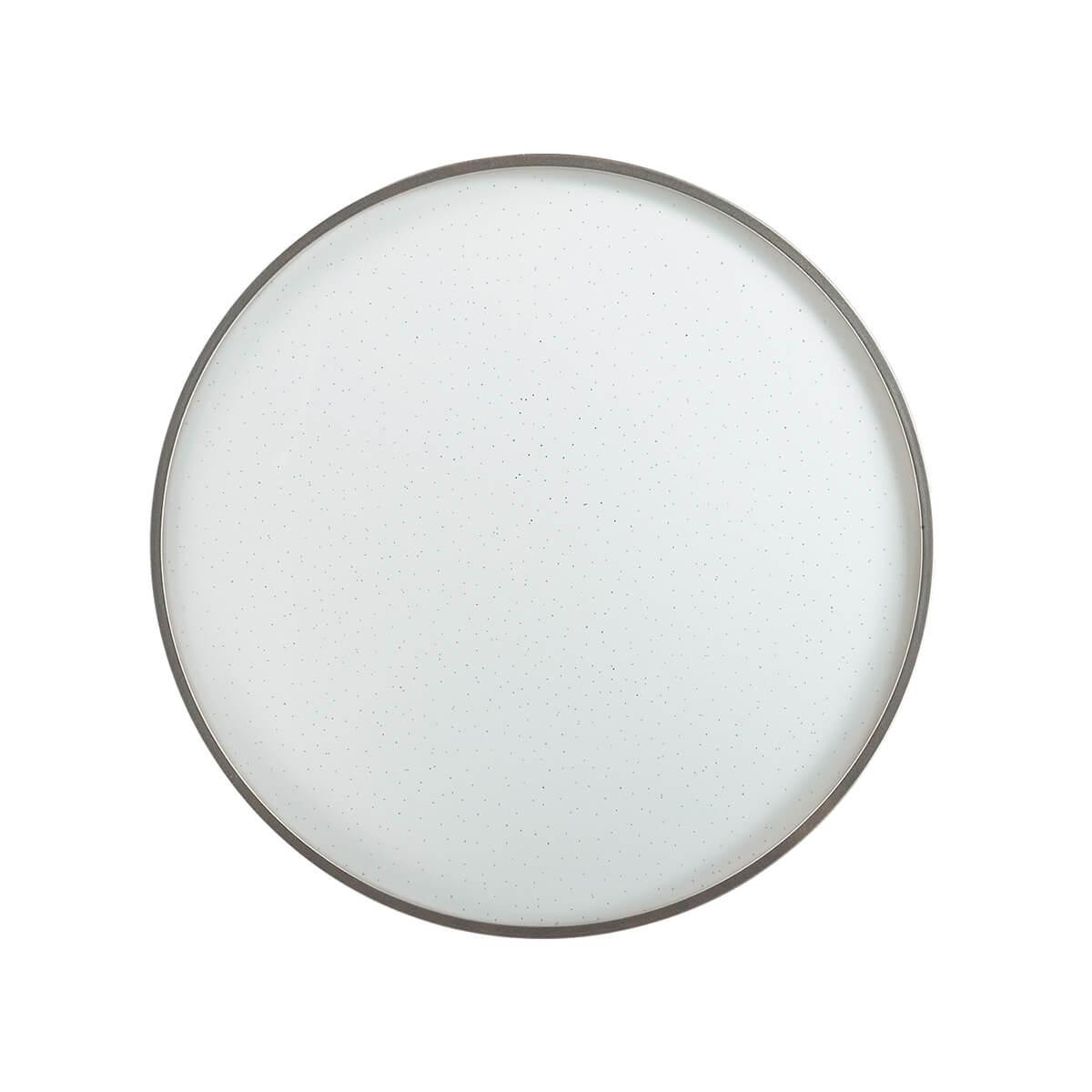 Настенно-потолочный светодиодный светильник Sonex Geta Silver 2076/EL sonex 013 sn14 101 brena silver page 9
