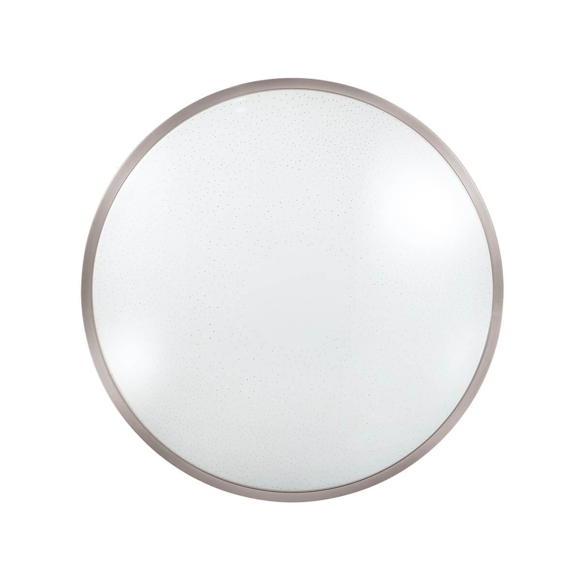 Светильник Sonex 2088/DL светильник sonex 3012 dl