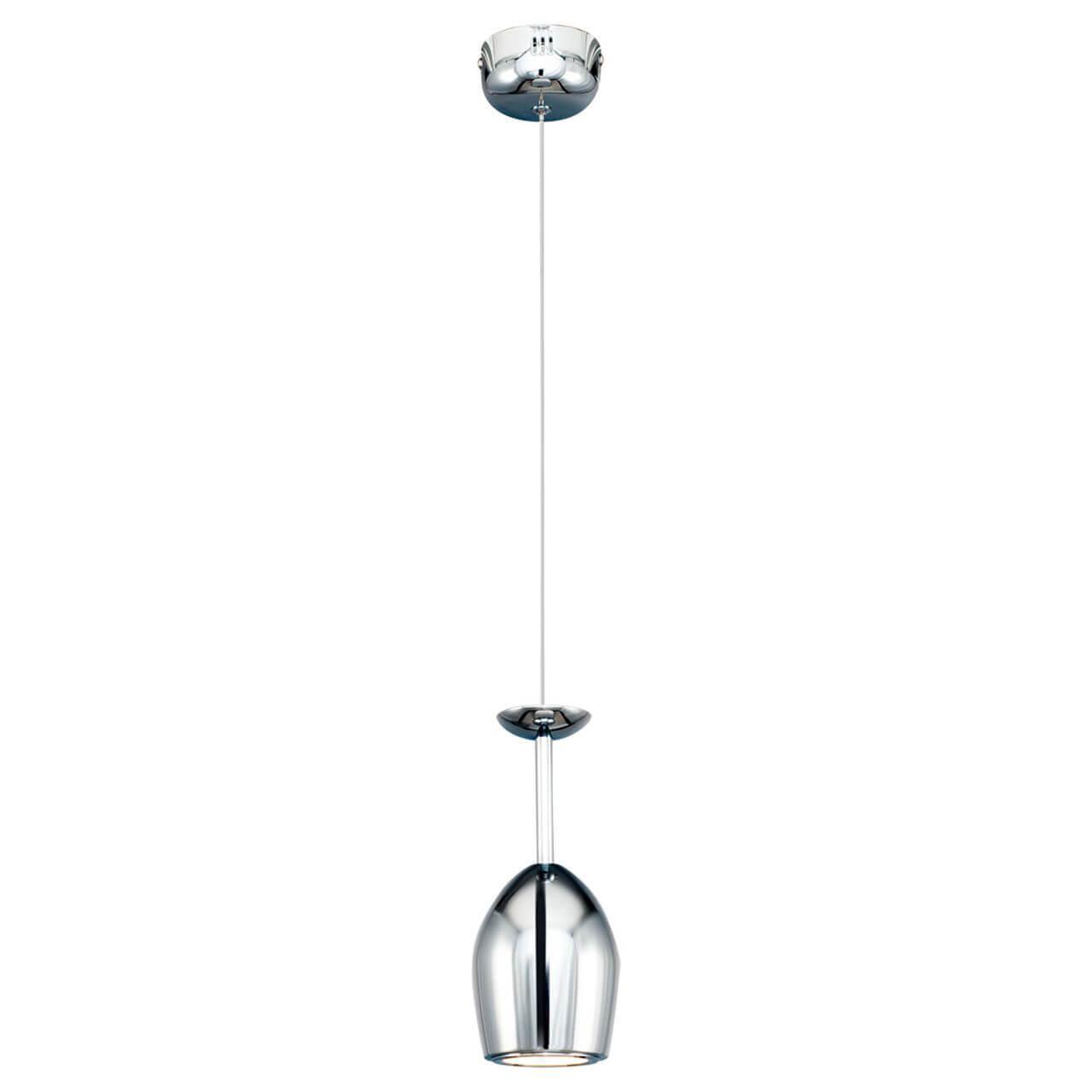 Подвесной светодиодный светильник Spot Light Merlot 1194128 светильник подвесной spot light meg 1127102