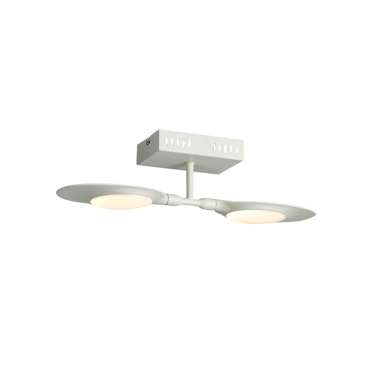 цена на Потолочная светодиодная люстра ST Luce Farfalla SL824.501.02