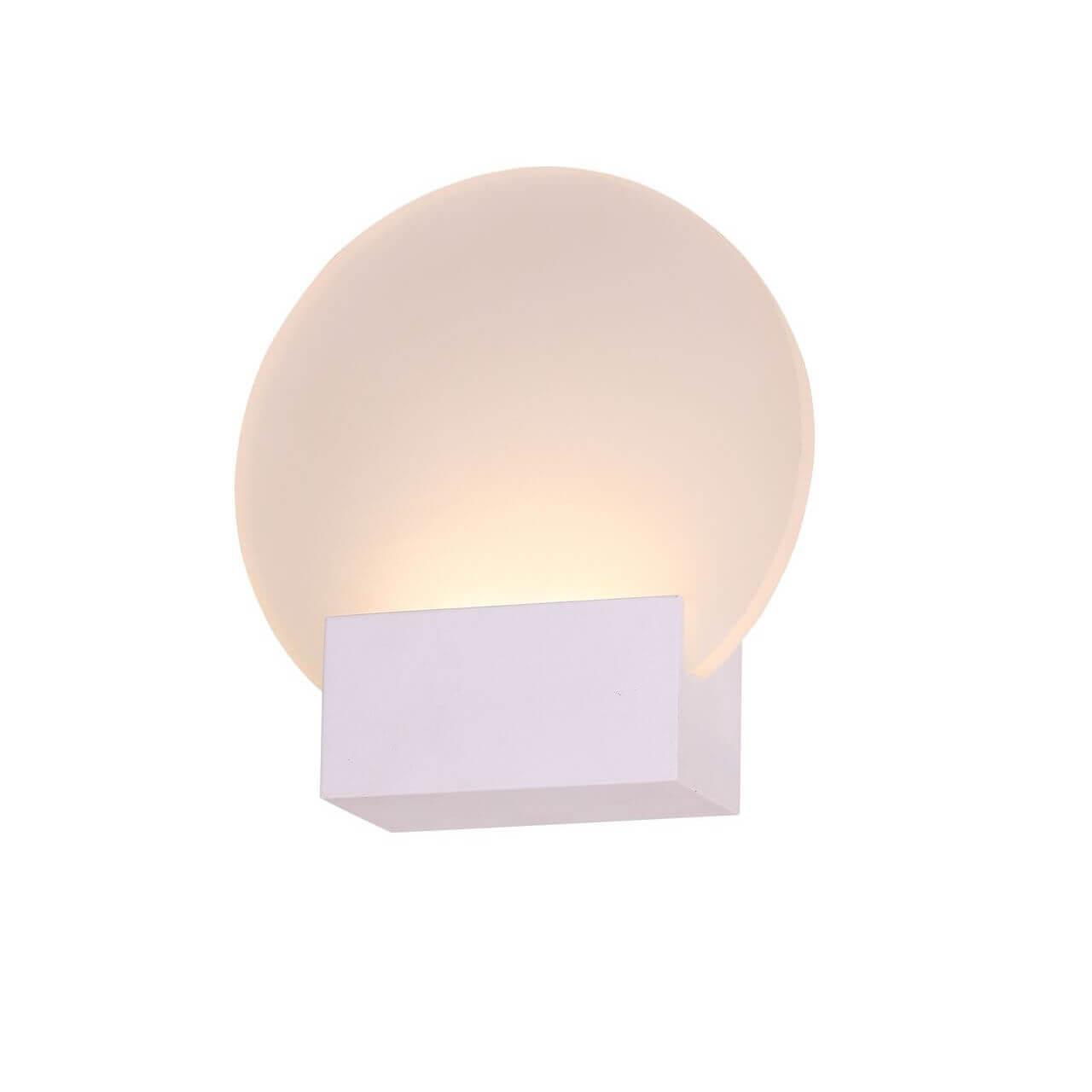 Настенный светильник ST Luce Luogo SL580.011.01