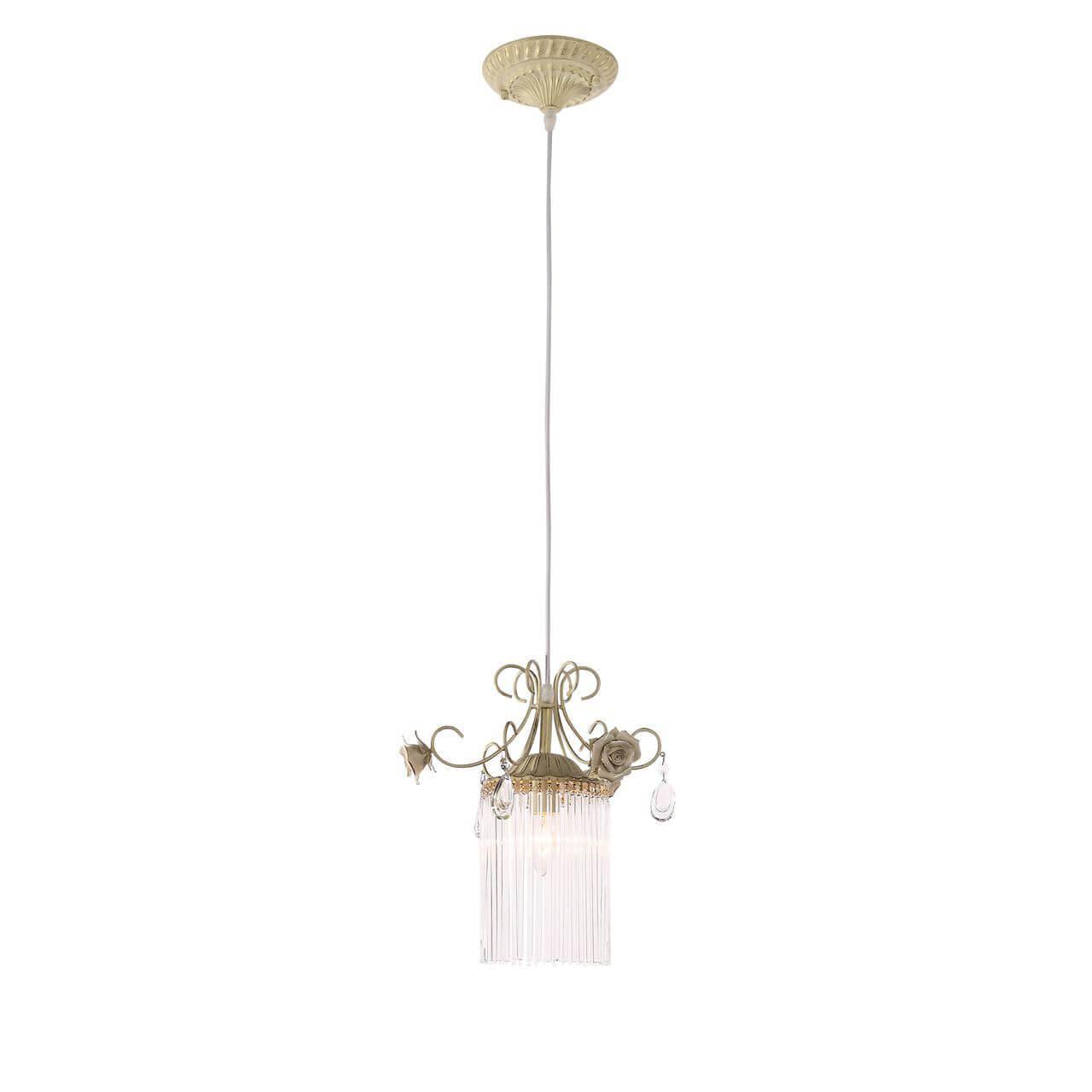 цена на Подвесной светильник ST Luce Petra SL425.503.01