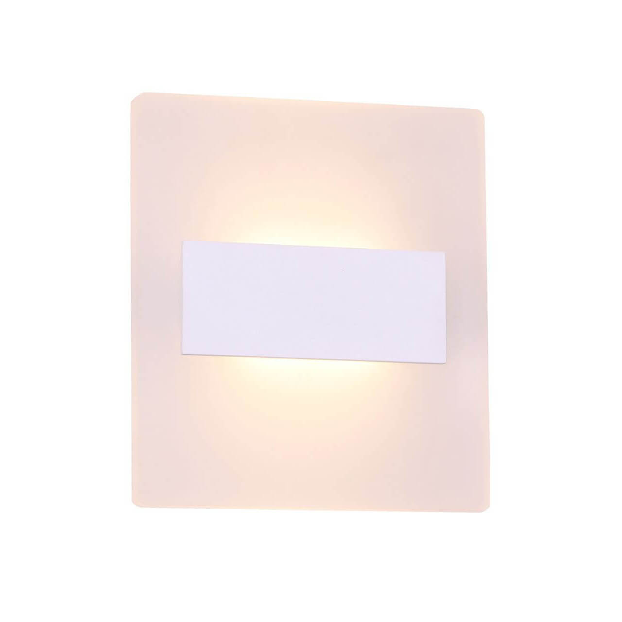 Светильник ST Luce SL585.101.01 Trina