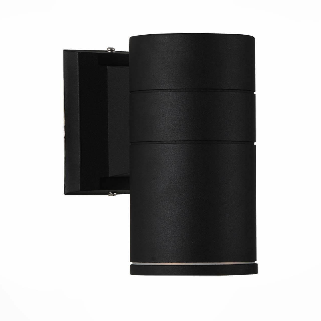 Уличный настенный светодиодный светильник ST Luce SL561.401.01 цены