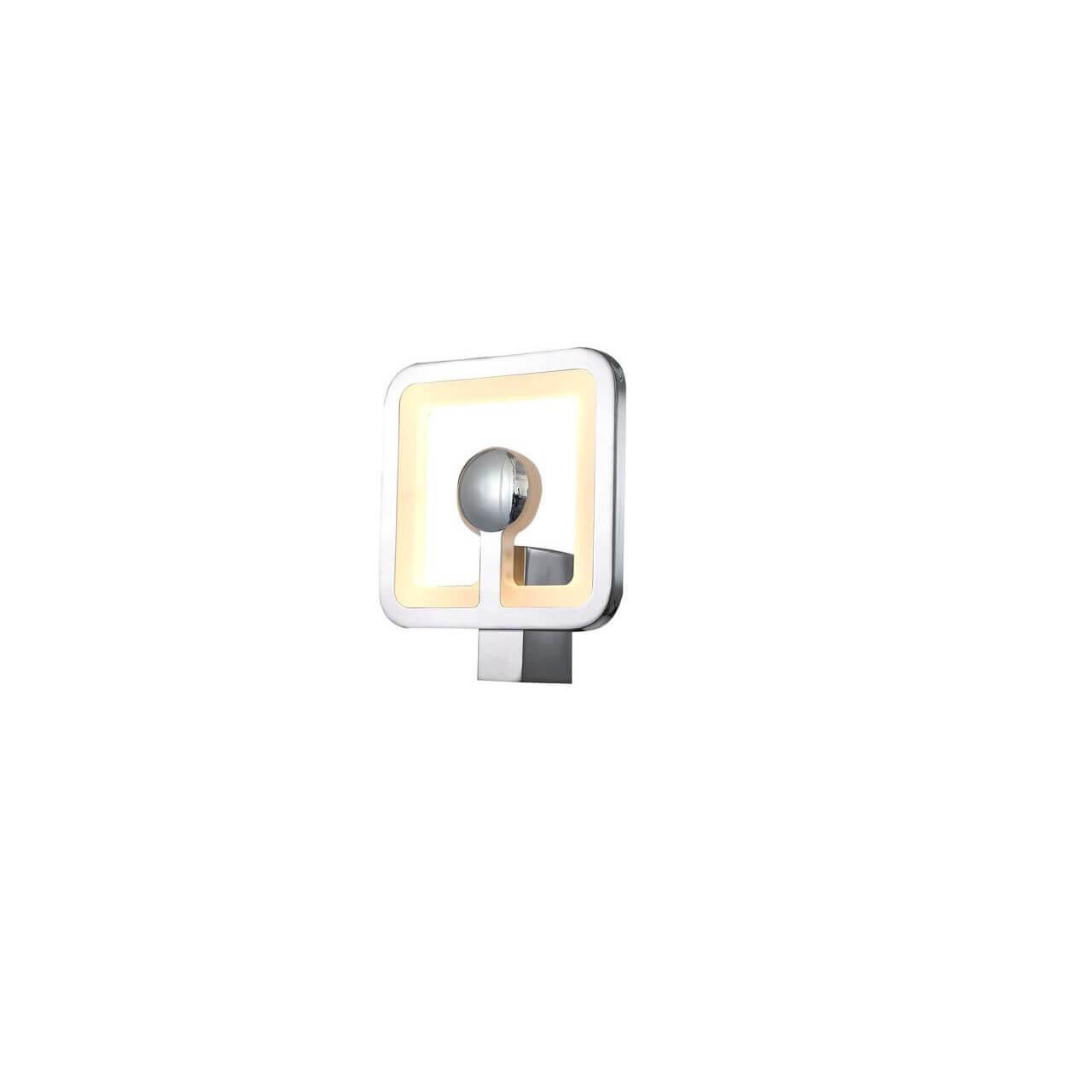 Светильник ST Luce SL901.101.01 Futur фото