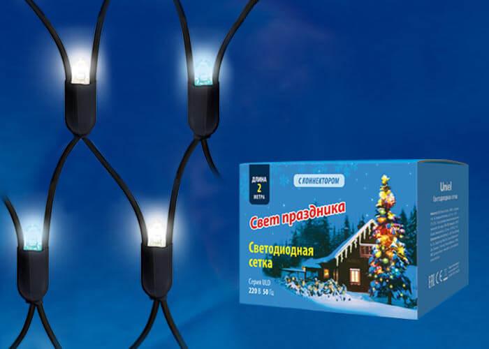 цена на Гирлянда Uniel ULD-N2015-288/SBK White-Blue IP67 Сетка