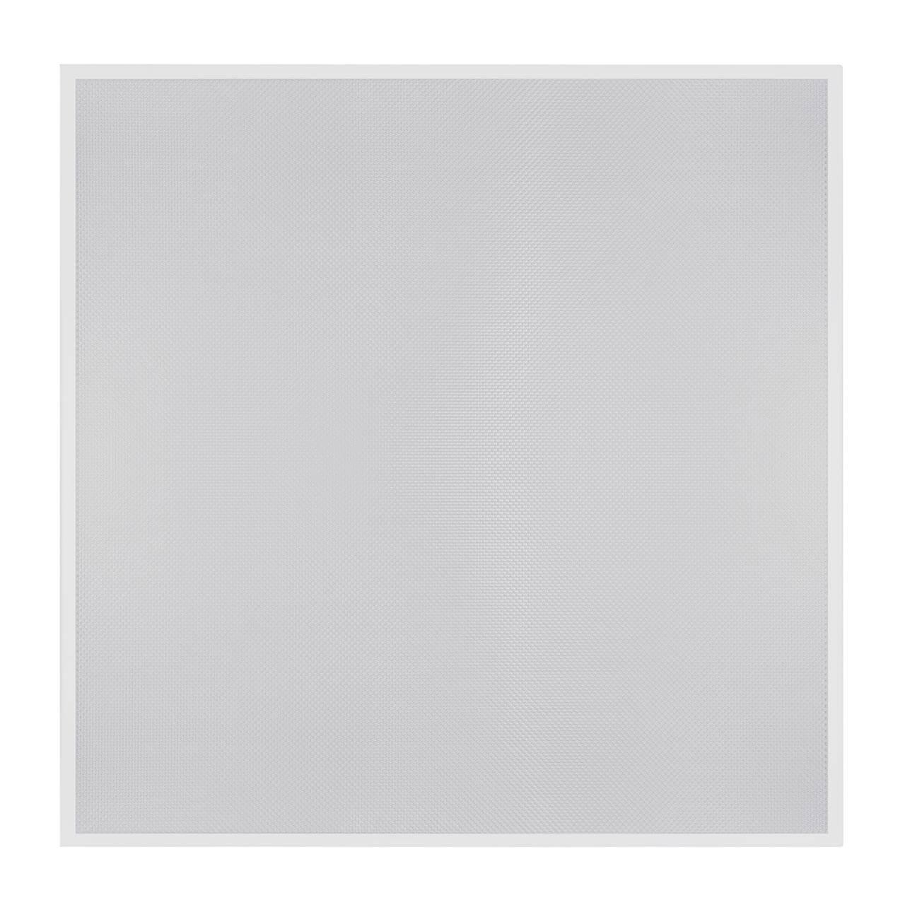 Светильник Uniel ULP-6060 36W/3950К IP40 School White (3 в 1 (подвесной и потолочный, встраиваемый))