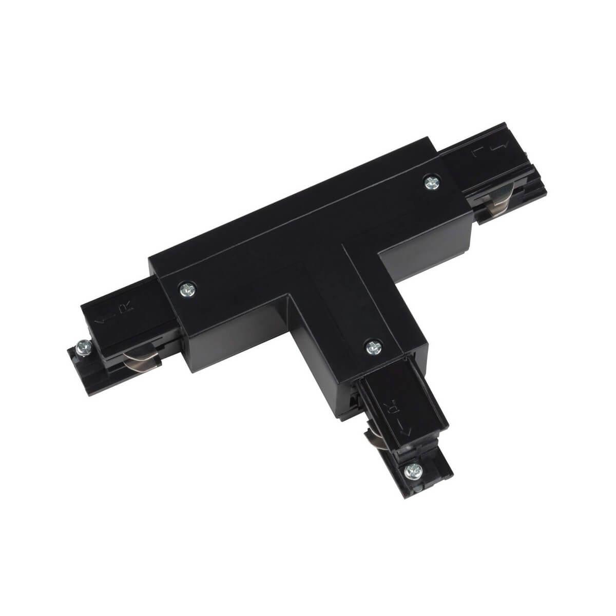 Соединитель Uniel UBX-A31 Black UBX-A31 соединитель для шинопроводов т образный правый внешний uniel ubx a31 black