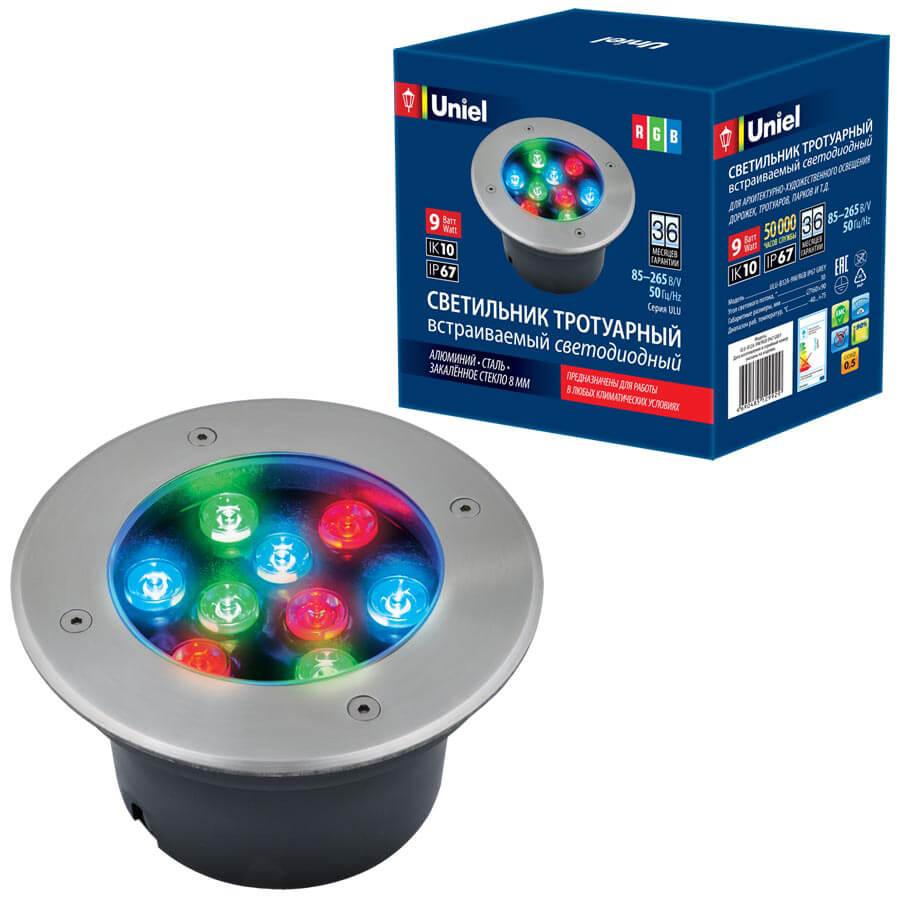 Светильник Uniel ULU-B12A-9W/RGB IP67 Grey ULU-B