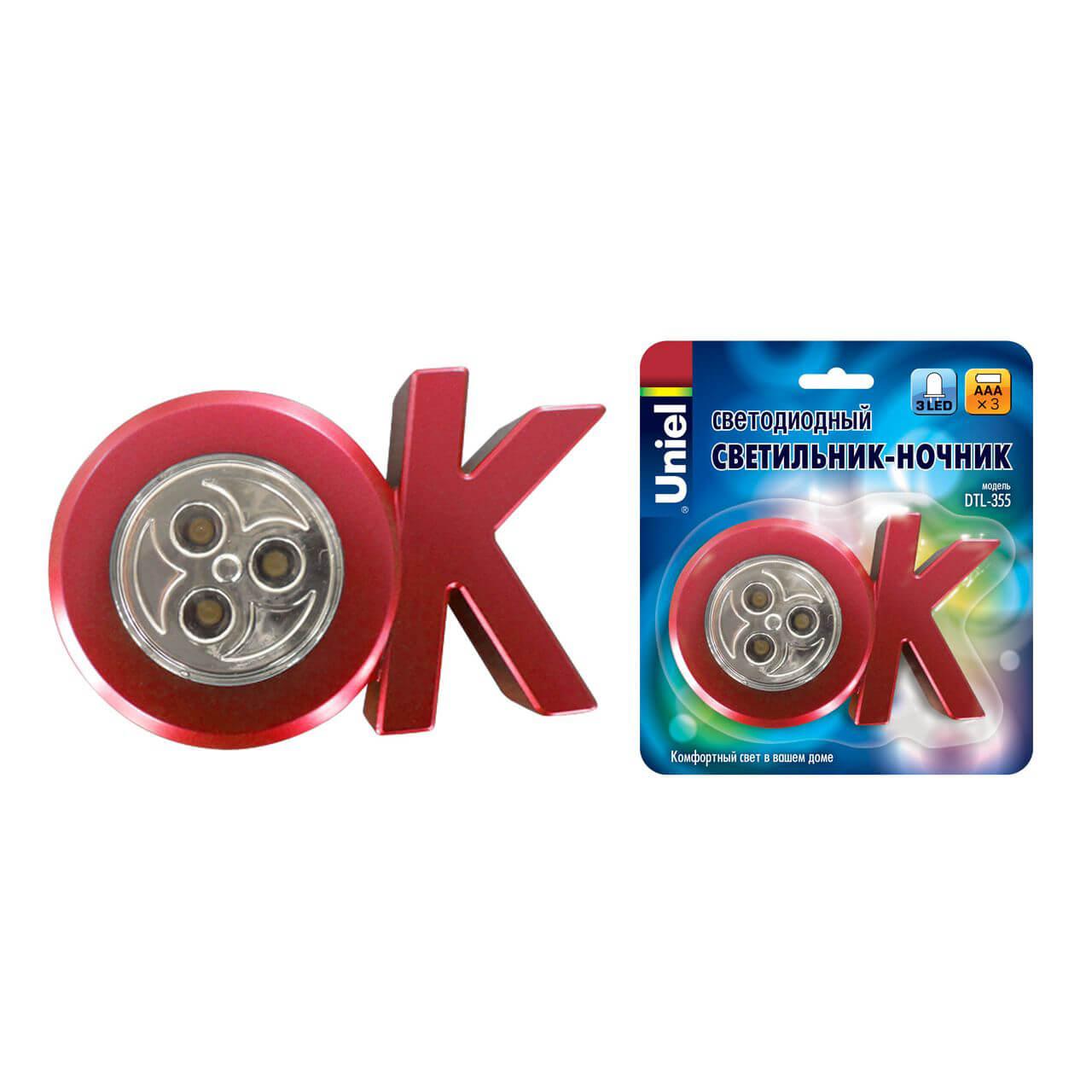 цена на Настольная лампа Uniel DTL-355 OK/Red/3LED/3AAA OK