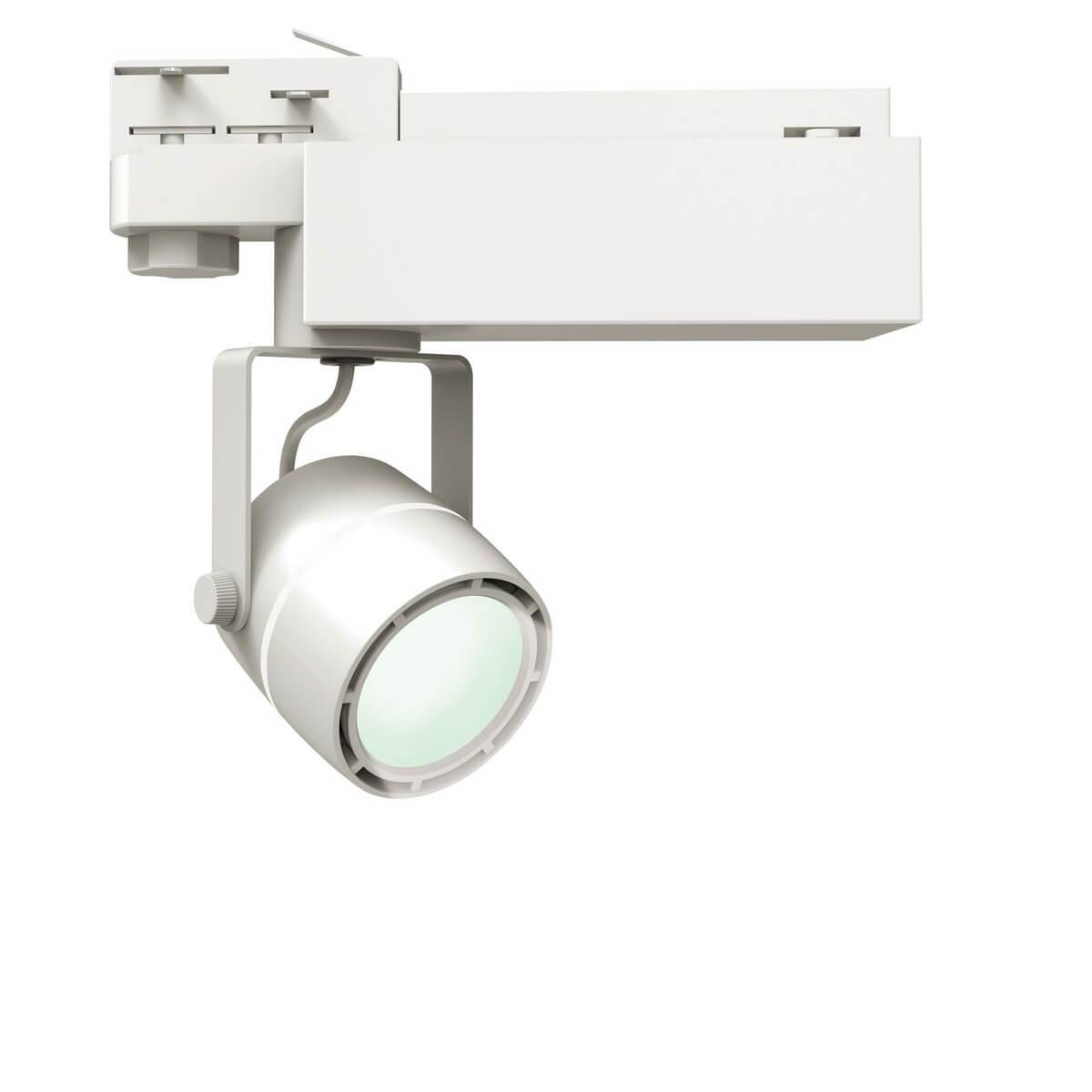 Светильник Uniel ULB-M08H-35W/NW White ULB-M08H (для трехфазного шинопровода)