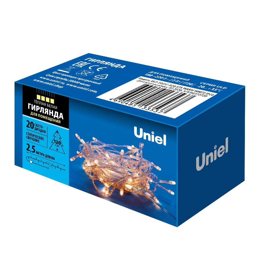 Гирлянда Uniel ULD-S0250-020/STA Warm White IP20 Гирлянды 220В
