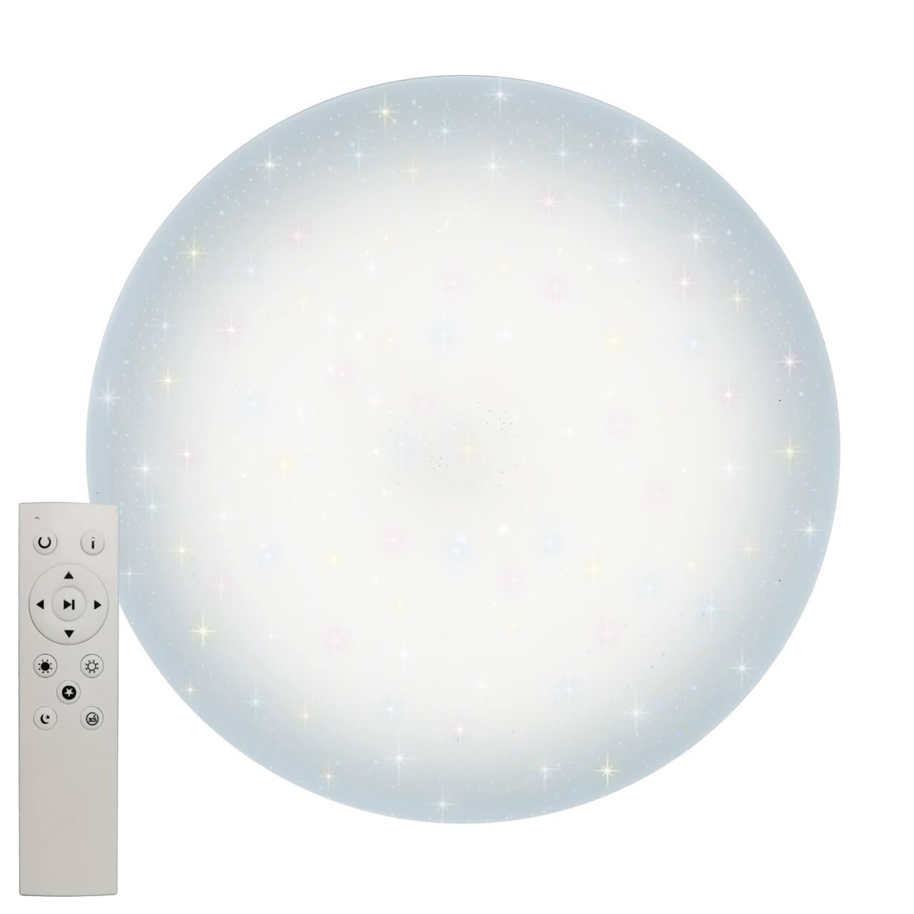 цена на Светильник Uniel ULI-D214 96W/SW/50 Saturn Saturn