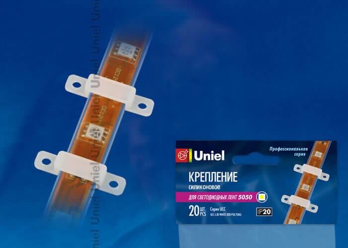 Крепление для светодиодной ленты (06616) Uniel UCC-L08 White 020 Polybag fortis 704 21 18 l08