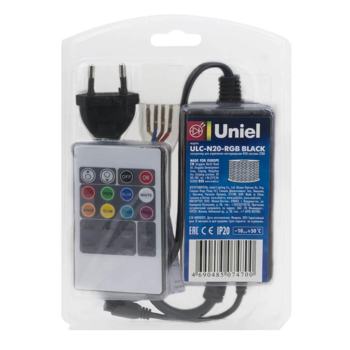 Контроллер Uniel ULC-N20-RGB Black ULC