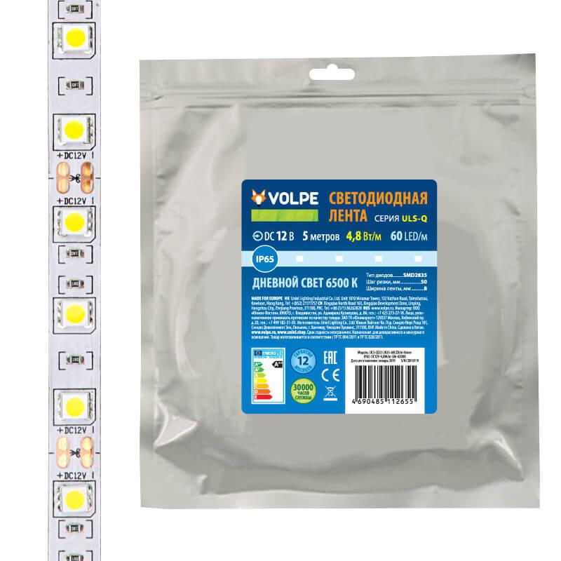 Светодиодная лента Volpe ULS-Q323 2835-60LED/m-8mm-IP65-DC12V-4,8W/m-5M-6500K