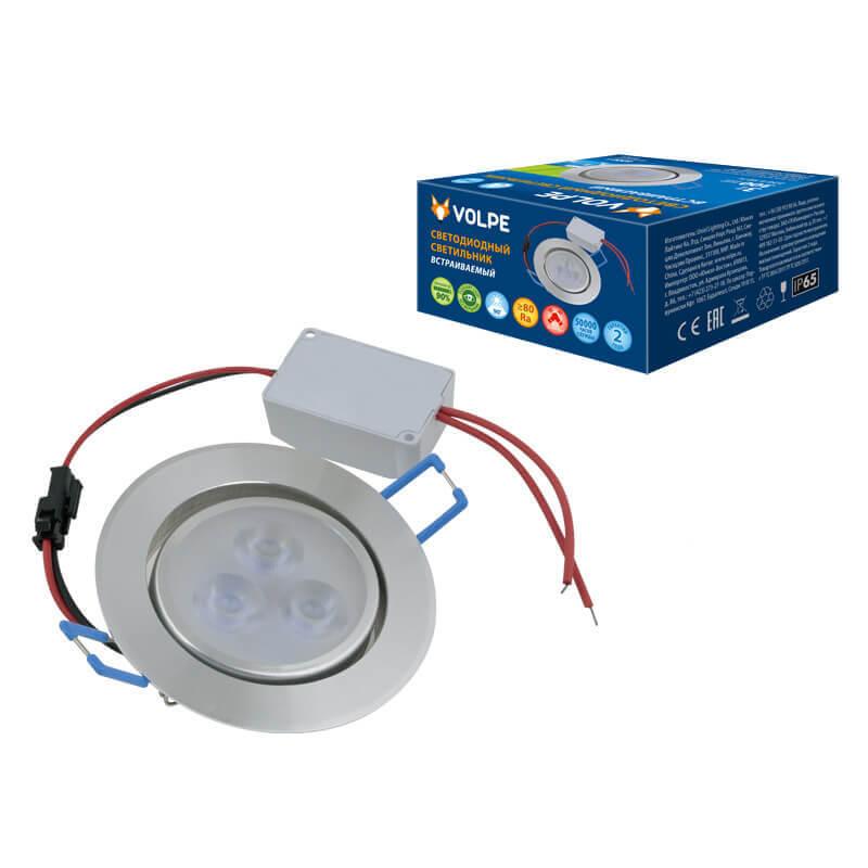 Светильник Volpe ULM-Q262 3W/DW IP65 SILVER