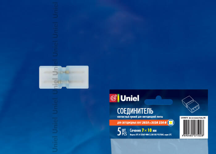 Клемма (10969) Volpe UTC-Q220 K12/A67-NNN Clear 025 Polybag стоимость