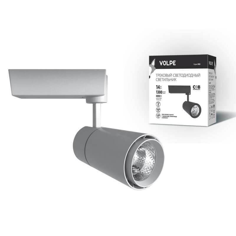 цена на Светильник Volpe ULB-Q252 14W/NW/H White ULB-Q252 (для однофазного шинопровода)
