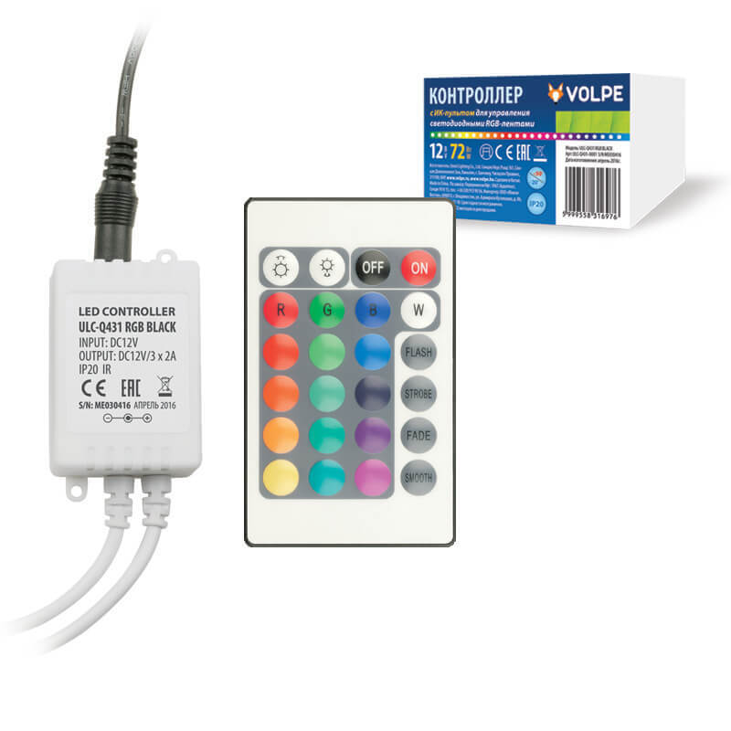 Контроллер Volpe ULC-Q431 RGB BLACK